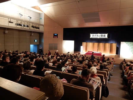 満席の会場.JPG