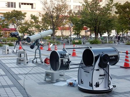 大型望遠鏡3台.jpg