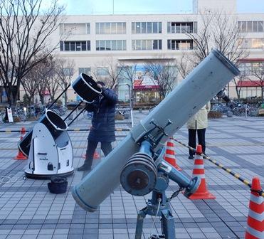 望遠鏡hpトリミング.jpg